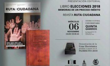 """Presentan libro """"Elecciones 2018: Memorias de un proceso inédito"""""""